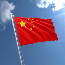 vigrx plus china